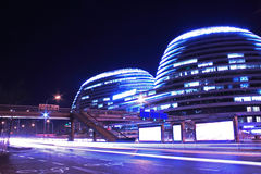 Architettura moderna di Pechino Fotografia Stock