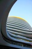 Architettura moderna di Pechino Immagine Stock