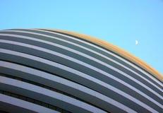 Architettura moderna di Pechino Immagini Stock