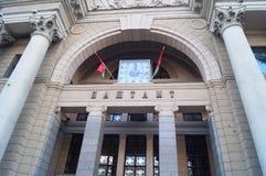 Architettura Posta Bielorussia del gruppo principale di Vhadnaya minsk Immagine Stock Libera da Diritti