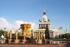 Architettura sovietica Fotografia Stock Libera da Diritti