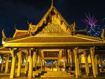 Architettura tailandese Immagine Stock