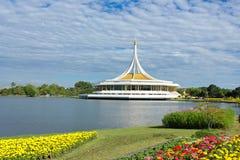 Architettura tailandese di stile Immagine Stock Libera da Diritti