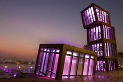 Architettura variopinta di illuminazione alla notte Fotografia Stock Libera da Diritti