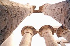 Architraves von Hypostilhall Lizenzfreies Stockbild