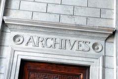 Archiv-Raum lizenzfreies stockfoto
