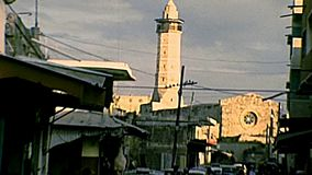 Archival 1970s Great Mosque of Gaza stock footage