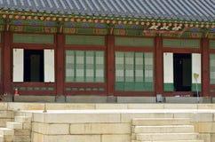 Archivbild von Gyeongbok-Palast, Seoul, koreanische Republik Stockbilder