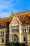 Archives d'état hongroises Images libres de droits
