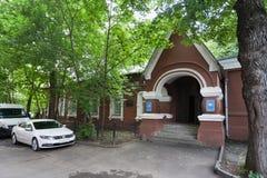 Archivez le bâtiment du musée biologique à Moscou 05 07 2017 image stock
