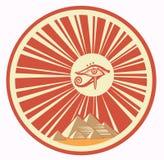 Archivio rosso di vettore dell'Egitto illustrazione vettoriale