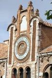 Archivo prowincjonał, Teruel, Aragon, Hiszpania zdjęcie royalty free