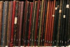 Archivos encuadernados de la compañía del cuero Fotos de archivo libres de regalías