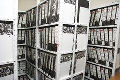 Archivraum Stockbild