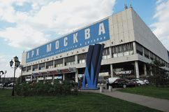 ArchMoscow. XIII International exhibition of architecture and design Stock Images