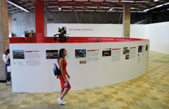 ArchMoscow. XIII International exhibition of architecture and design Stock Photo