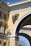 Archs leading to Dvortsovaya (Palace) square Stock Photos