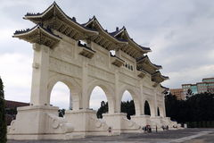 The Archway of Chiang Kai-Shek Memorial Hall. Stock Images