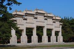 Archway commemorativo di pietra Immagine Stock