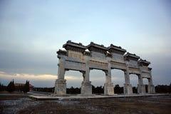 Archway commemorativo di pietra Immagini Stock Libere da Diritti