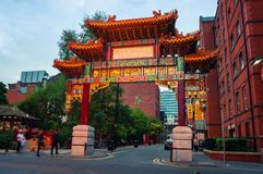 Archway on Faulkner Street at Chinatown in Manchester, UK. MANCHESTER, UK - SEPTEMBER 3, 2014: Archway on Faulkner Street at Chinatown - an ethnic enclave in the Stock Images