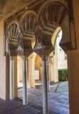 Archway at Moorish castle in Malaga Spain Royalty Free Stock Photos
