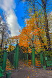 Archway in the Summer Garden in Saint Petersburg Stock Images