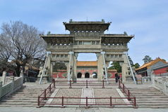 The archway to the tomb of Huang Taji Stock Images