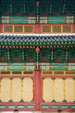 Arcitectural detail of aChangdeokgung Palace building, Seoul, So Royalty Free Stock Photos