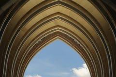 Arco Foto de archivo