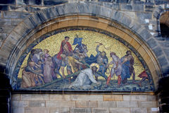 Arco adornado Foto de archivo libre de regalías