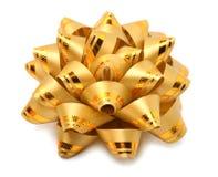 Arco amarillo de oro aislado en blanco Foto de archivo
