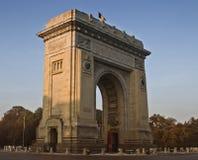Arco-Bucarest triunfal, Rumania Imágenes de archivo libres de regalías