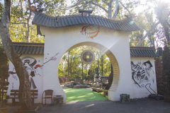 Arco com hieróglifos e os desenhos japoneses Imagem de Stock