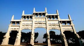 Arco commemorativo Fotografia Stock