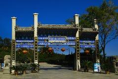 Arco commemorativo del paese delle meraviglie di Panglai Fotografia Stock