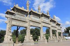 Arco commemorativo di pietra Immagini Stock Libere da Diritti