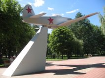 Arco complejo conmemorativo de Kursk fotografía de archivo libre de regalías