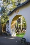 Arco con los jeroglíficos japoneses Fotos de archivo libres de regalías