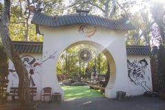 Arco con los jeroglíficos y los dibujos japoneses Imagen de archivo