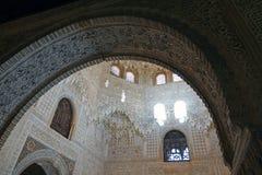 Arco a Corridoio delle due sorelle al palazzo di Nasrid di Alhambra a Granada, Andalusia fotografie stock