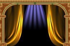 Arco, cortina e a luz ilustração royalty free