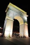 Arco cuadrado de Washington Fotografía de archivo libre de regalías