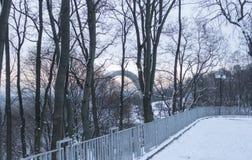 Arco da amizade dos povos em Kiev imagens de stock