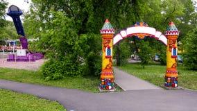 Arco da entrada ao parque de diversões Foto de Stock Royalty Free