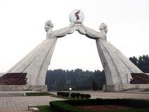 Arco da reunificação imagens de stock