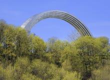 Arco da união de Ucrânia e de Rússia Imagem de Stock