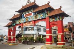 Arco da unidade - a segunda arcada de 4 arcadas em Davao foto de stock