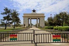Arco de la independencia Foto de archivo