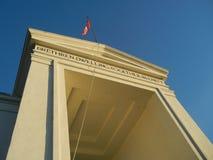 Arco de la paz Foto de archivo libre de regalías